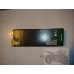Filtre à huile HF158 KTM