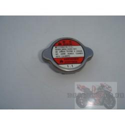 Bouchon de radiateur de 600 et 750 GSXR 06/07