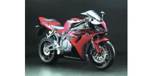 1000 CBR 2004-2007